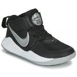 Basketbalschoenen Nike TEAM HUSTLE D 9 PS